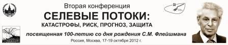 DF_2012_banner