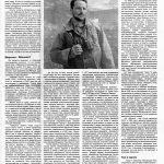 Газета Азия-Плюс. Страница 2